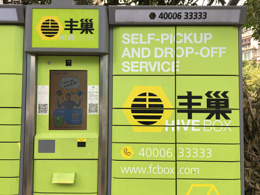 HiveBox Case Study: How lockers became essential to Chinese ecommerce